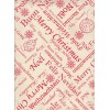 Carta regalo Natale Scritte 70x100cm